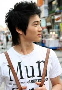 Asian Short Hairstyles Men