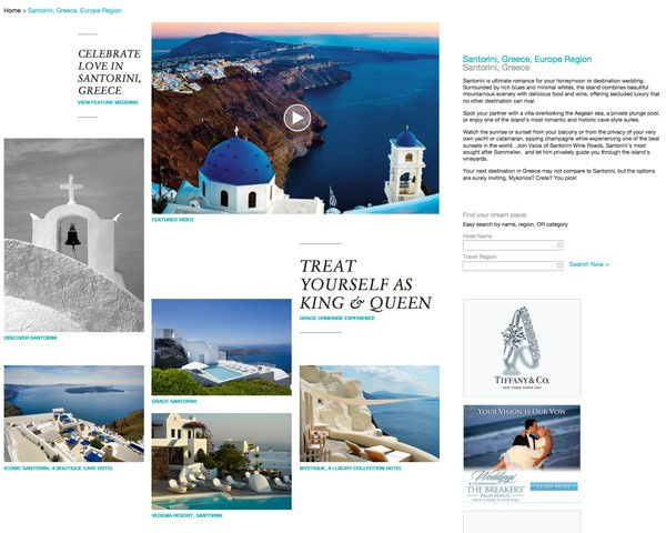 travel-region-santorini-screen-shot