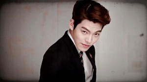 Kim Woo bin Hairstyles 2015 Brown Hair Color for Formal Party
