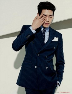 Kim Woo bin Hairstyles 2015 Trend Hairstyles with Black Hair Color