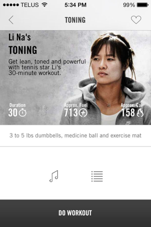 The Nike Training Club app.