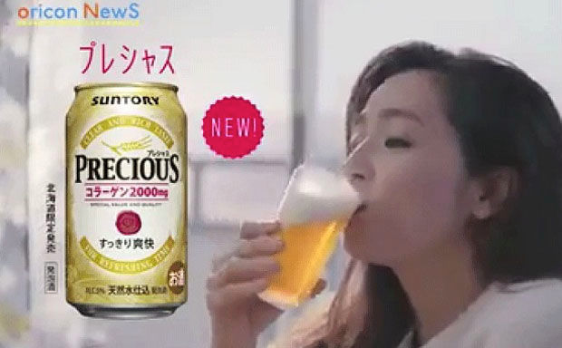 Precious Beer claims to make you look younger.
