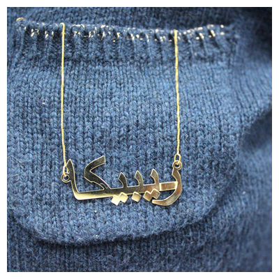 name jewelry style (12)
