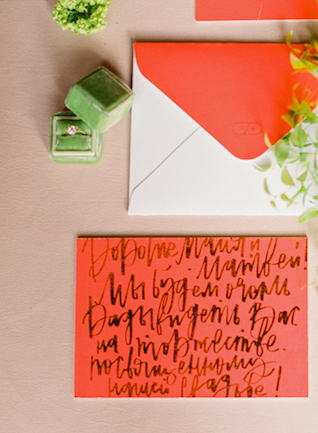 Orange and green wedding ideas | Kir & Ira Photography