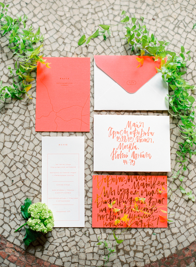Orange red wedding invitations | Kir & Ira Photography