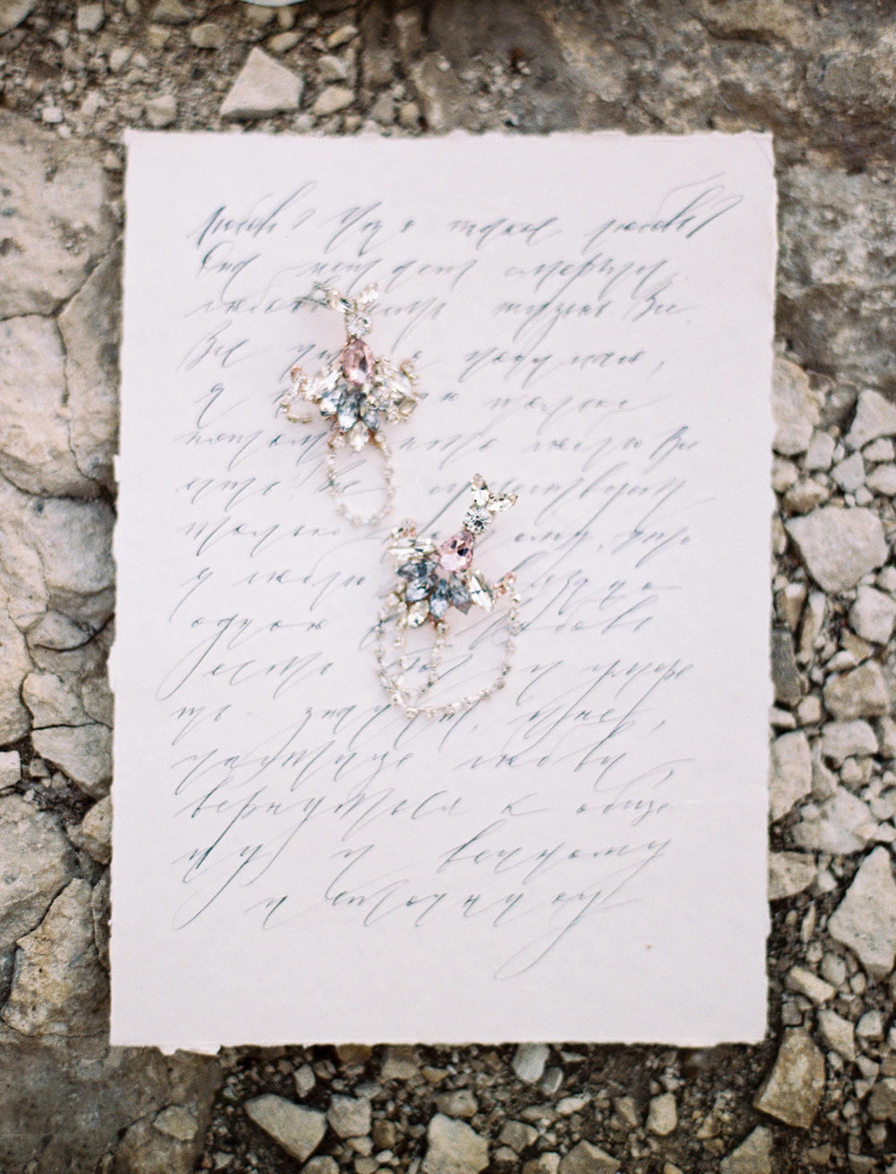 wedding paper goods - photo by Zhenya Savina http://ruffledblog.com/russian-swan-princess-bridal-inspiration