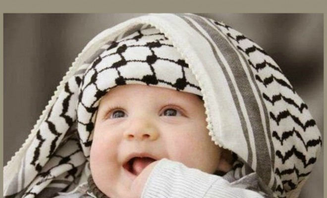 50 islamic birthday and newborn baby wishes messages quotes beauty islamic birthday wishes for muslims these wishes plays a very significant role in ones life as the birthday is the most memorable day in their life m4hsunfo