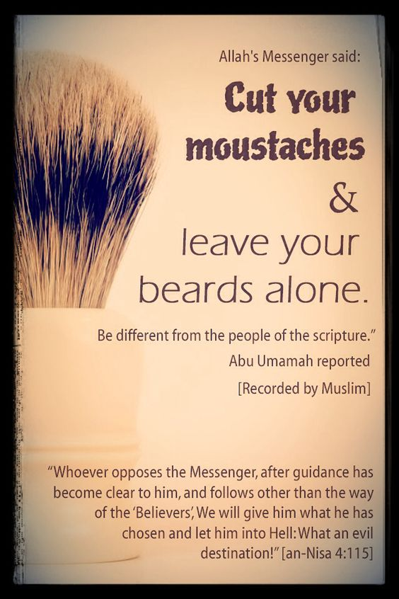 Beard Styles for Muslims (10)