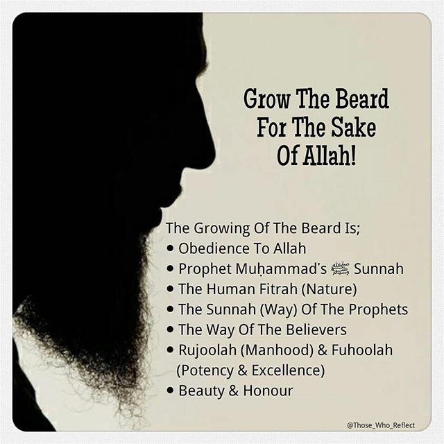 Beard Styles for Muslims (16)