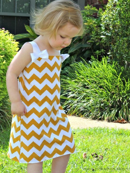 yellow and white chevron bathing suit cover up dress