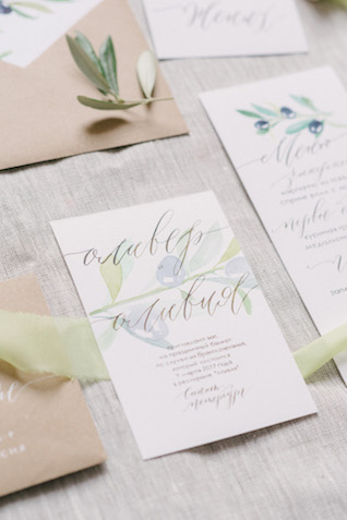 Olive branch wedding invitations