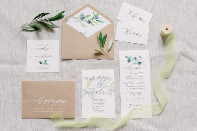 Olive branch and olives Greece destination wedding invitations