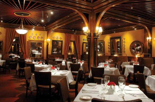 Armandos Restaurant Houston Dining Room