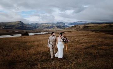 e8bcc  picturesque iceland waterfall elopement at the skogafoss 01.jpg