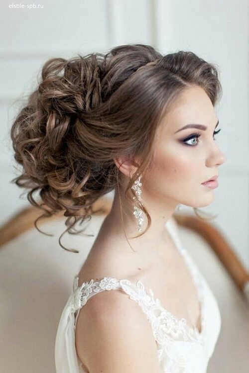 Super Voluminous Bun Updo